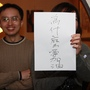 天使也瘋狂-2009聖誕舞會-精彩照IMG_44.jpg