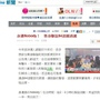《愛情銀行LoveBank》2010/03/14 白色情人節~尋愛面具趴~  PChome新聞台報導-  TVBS-1.jpg