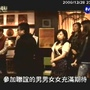 八大新聞台~《愛情銀行LoveBank》白色情人節10.jpg