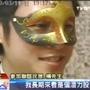 TVBS新聞台~《愛情銀行LoveBank》白色情人節-4.jpg