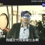 八大新聞台~《愛情銀行LoveBank》白色情人節12.jpg