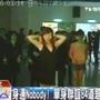 TVBS新聞台~《愛情銀行LoveBank》白色情人節-2.jpg