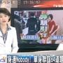 TVBS新聞台~《愛情銀行LoveBank》白色情人節.jpg