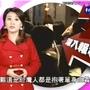 華視新聞雜誌~《愛情銀行LoveBank》白色情人節1.jpg