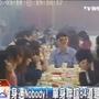 TVBS新聞台~《愛情銀行LoveBank》白色情人節-6.jpg