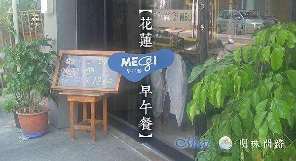 Megi-C.jpg