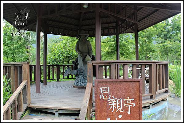 MeetinTaiwan - Tai Yi Ecological Leisure Farm 台一生態休閒農場027.jpg