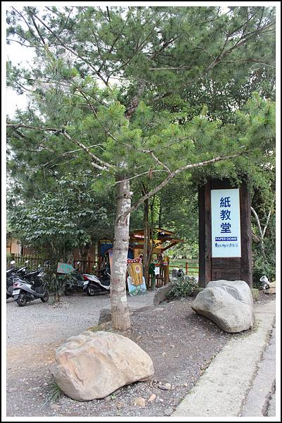 MeetinTaiwan - Paper Dome 南投紙教堂002.jpg