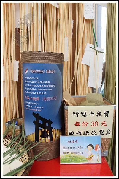 MeetinTaiwan - Paper Dome 南投紙教堂007.jpg