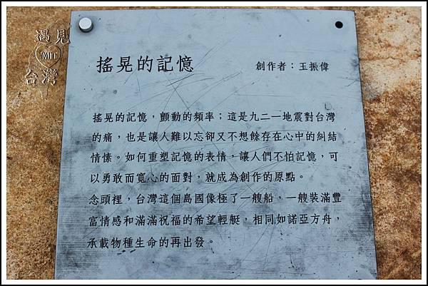 MeetinTaiwan - Paper Dome 南投紙教堂017.jpg