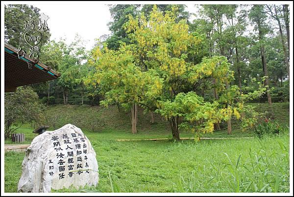 MeetinTaiwan - Hu-To Pei 虎頭埤水庫17.jpg