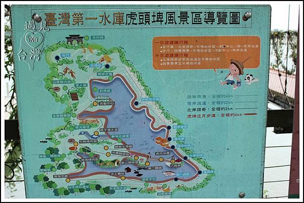 MeetinTaiwan - Hu-To Pei 虎頭埤水庫48.jpg