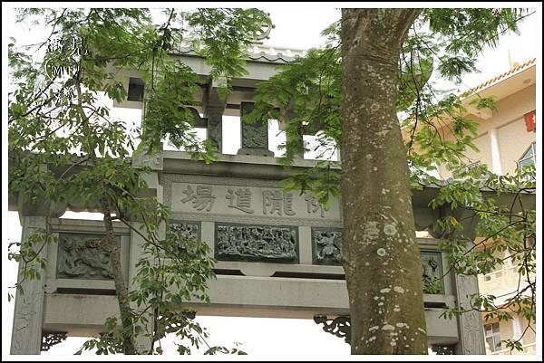MeetinTaiwan - Hu-To Pei 虎頭埤水庫71.jpg