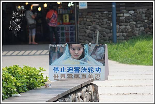 MeetinTaiwan - Yeh Liu GeoPark 野柳地質公園04.jpg