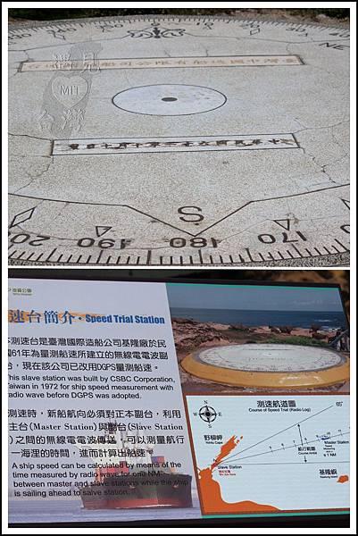 MeetinTaiwan - Yeh Liu GeoPark 野柳地質公園52.jpg
