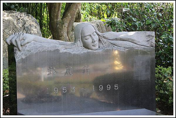 MeetinTaiwan - Teresa Teng 鄧麗君筠園05.jpg
