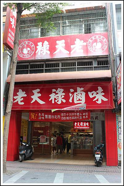 MeetinTaiwan -  Ximen 西門町28.jpg