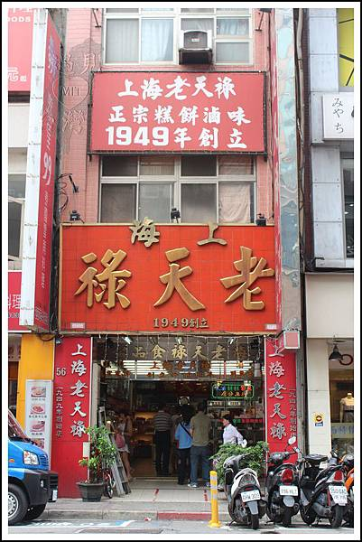 MeetinTaiwan -  Ximen 西門町31.jpg