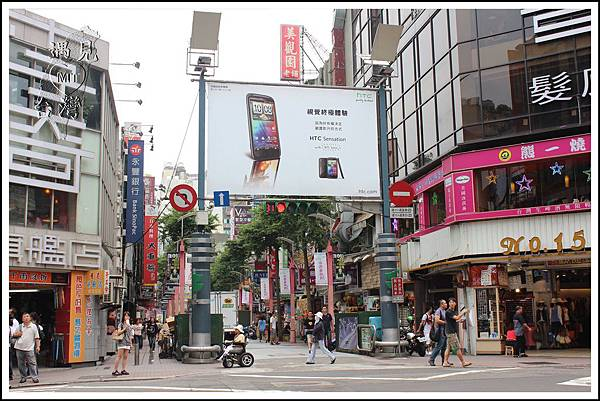 MeetinTaiwan -  Ximen 西門町43.jpg