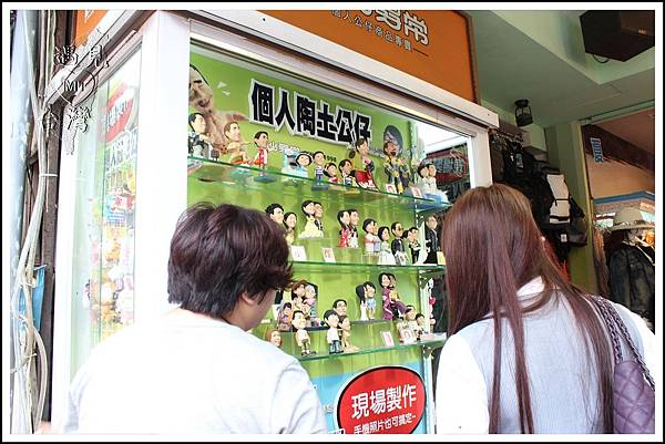 MeetinTaiwan -  Ximen 西門町50.jpg