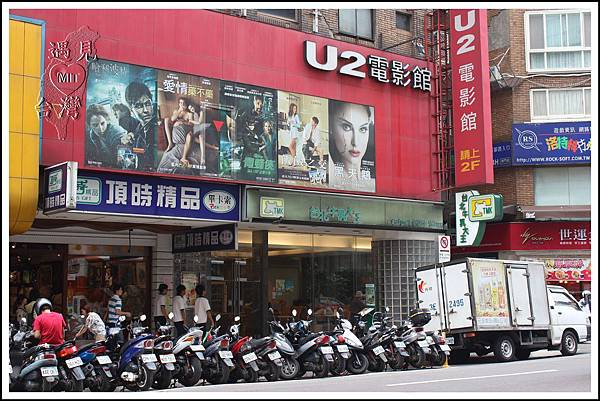 MeetinTaiwan -  Ximen 西門町60.jpg