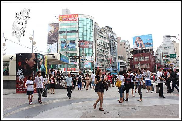 MeetinTaiwan -  Ximen 西門町65.jpg
