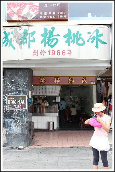 MeetinTaiwan -  Ximen 西門町68.jpg