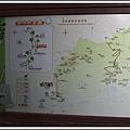 MeetinTaiwan -  Chai Shan 02.jpg
