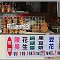 MeetinTaiwan -  Chai Shan 08.jpg