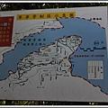 MeetinTaiwan -  Chai Shan 102.jpg