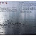 MeetinTaiwan -  Chai Shan 125.jpg