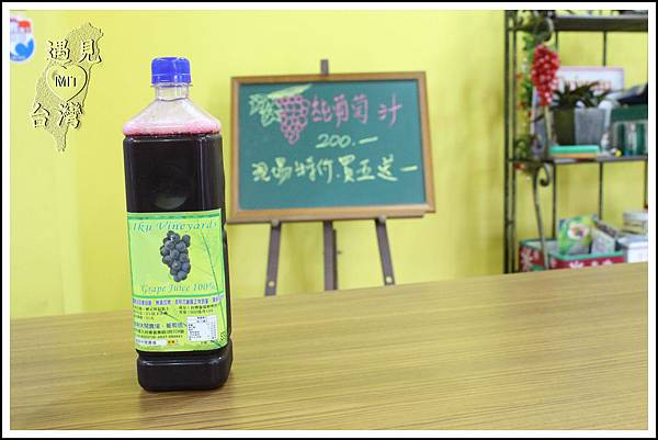 葡萄汁grape juice.jpg