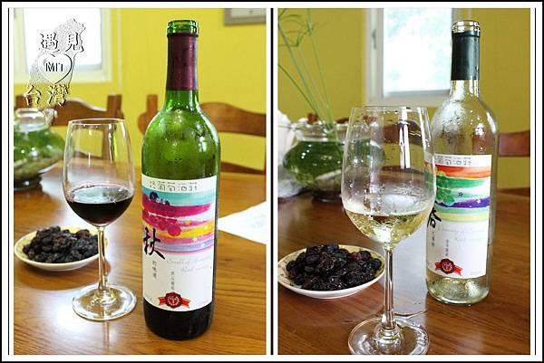 葡萄酒wine.jpg