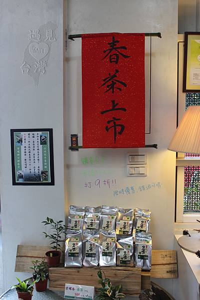 春茶 spring tea.jpg
