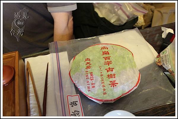 Meetintaiwan-chiangshanlohas 江山樂活 雲南普洱茶 29.jpg