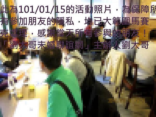 1010115活動紀實照片6