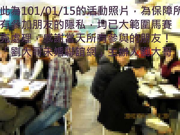 1010115活動紀實照片4