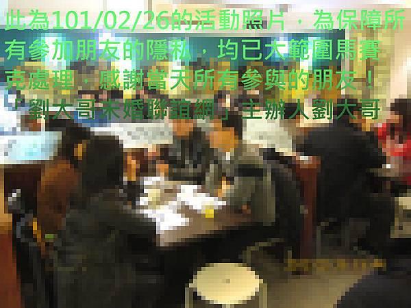 1010226活動紀實照片3