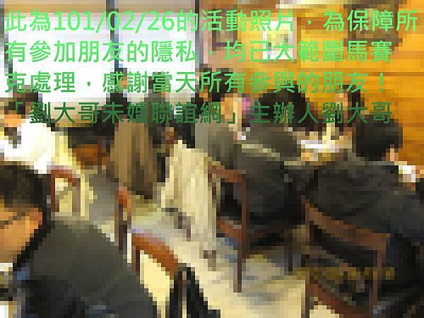 1010226活動紀實照片7