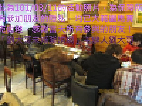 1010311活動紀實照片2