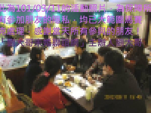1010311活動紀實照片4