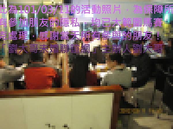 1010311活動紀實照片5