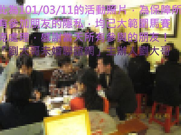 1010311活動紀實照片3