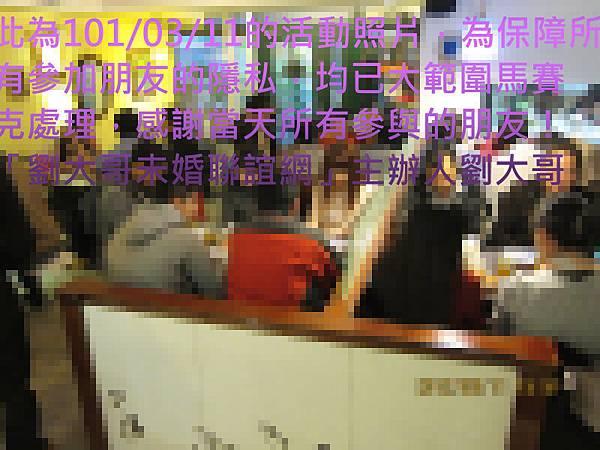 1010311活動紀實照片7