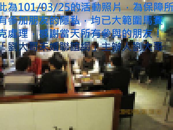 1010325活動紀實照片3