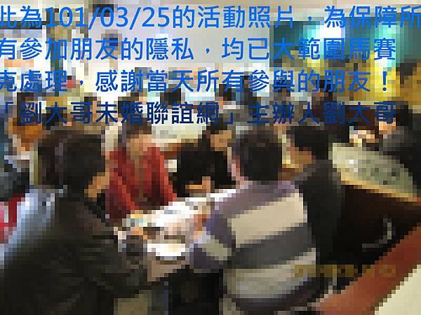 1010325活動紀實照片4