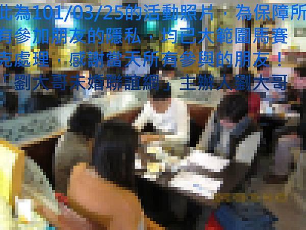 1010325活動紀實照片7
