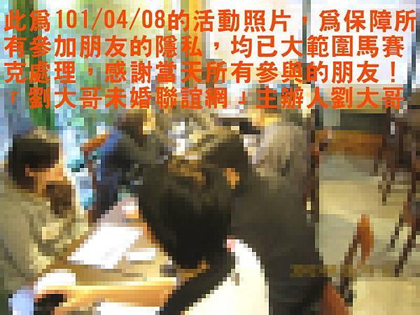 1010408活動紀實照片5