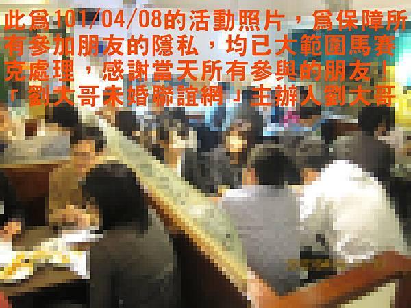 1010408活動紀實照片8