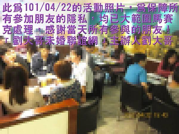 1010422活動紀實照片2